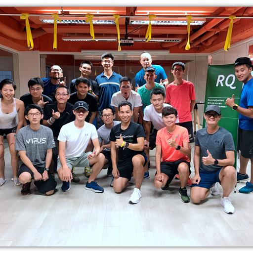 RunningQuuotient教练研讨会:跑者的核心训练